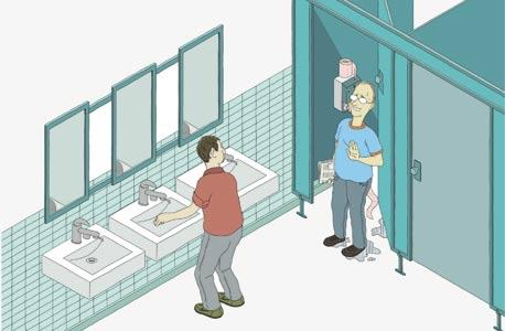 סצינות מחרידות בשירותים
