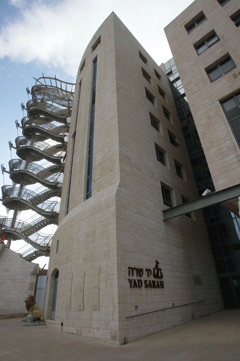 Yad Sarah headquarters in Jerusalem. Photo: Alex Kolomomisky