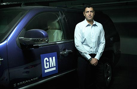 Gil Golan, director of General Motors