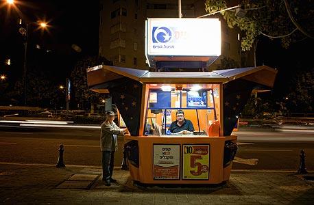 דוכן פיס. 0 בקיסריה, 26 בקרית גת, צילום: דניאל דה אלבי