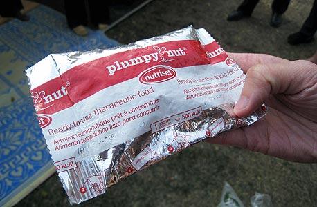 פלאמפינאט. משחה בטעם חמאת בוטנים