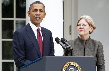 """אליזבת וורן ברק אובמה נשיא ארה""""ב, צילום: בלומברג"""