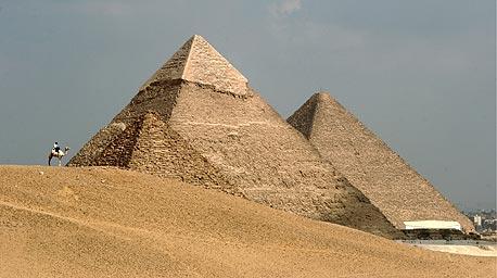לא בתל אביב. פירמידות במיצרים, צילום: אי פי אי