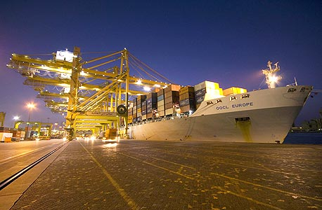 The Dubia Port. Photo: Bloomberg