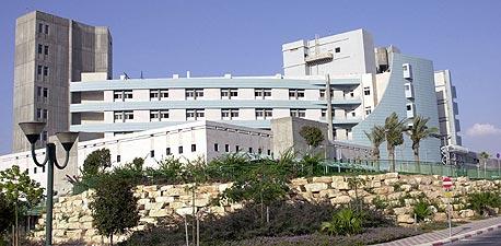 בית חולים סורוקה בבאר שבע