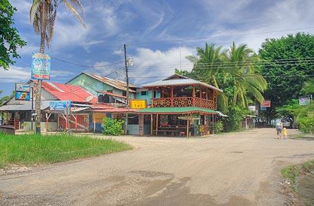 קוסטה ריקה, מקום 1