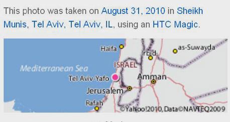 """דו""""ח טכנולוגי: יאהו מחזירה את רמת אביב לפלסטינים"""