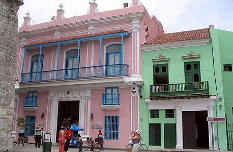 קובה. מקום 7