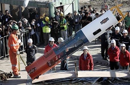 חילוץ הכורים בצ'ילה, 2010 (ארכיון)