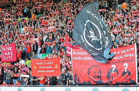 מחאת אוהדי ליברפול נגד היקס וג'ילט