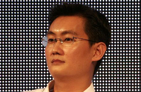 Tencent Leads $11 Million Investment in Smart Farming Startup