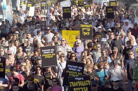 מצעד החיים בירושלים