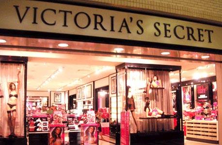 חנות של חנות ויקטוריה סיקרט