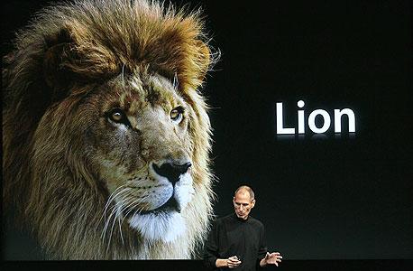 סטיב ג'ובס מציג את ה-Lion
