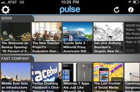 Pulse News Mini, צילום מסך