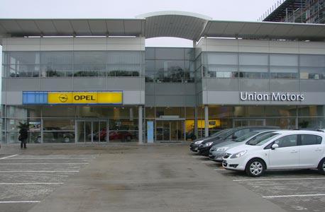 אופל: היום תיפתח הסוכנות של קבוצת שלמה ברומניה