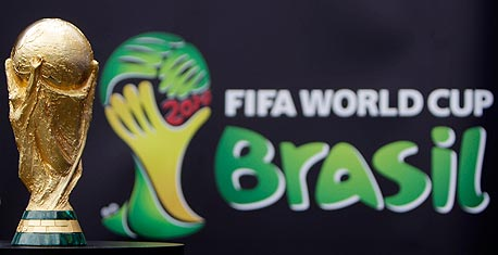 """ברזיל ביטלה אירוע כדורגל בגלל """"אי שקט ציבורי"""""""