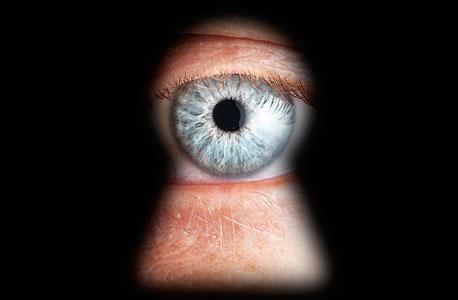 גישה בעייתית למידע רגיש. אילוסטרציה