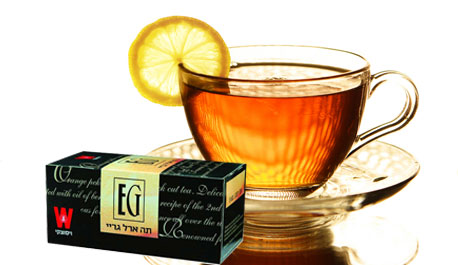תה ארל גריי של ויסוצקי