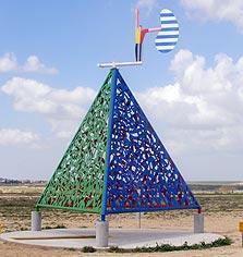 פסל אוהל מועד