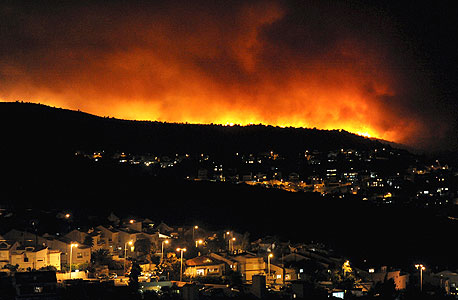 השריפה ביערות הכרמל