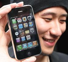 מכשיר אייפון