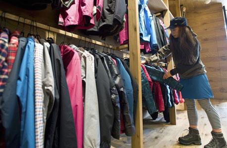 בגדים של North Face, צילום: בלומברג