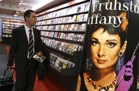תקליטורי DVD, צילום: בלומברג