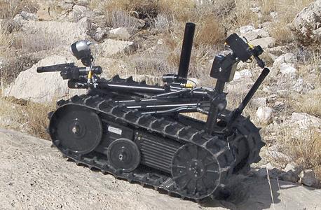 רובוט לפינוי מוקשים