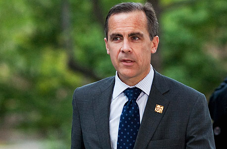 """לקראת ה""""ברקזיט"""": הבנק האנגלי מעלה את שיעור ההון העודף הנדרש מהבנקים"""