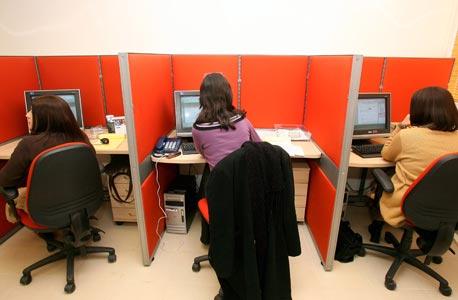 נשים חרדיות במרכז מטריקס במודיעין עילית