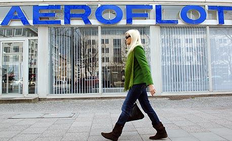חברת התעופה אירופלוט