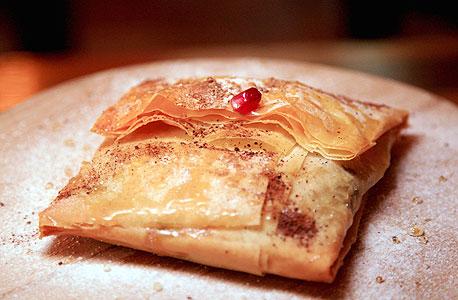 פסטייה, מסעדת אלרדע, נצרת (75 שקל)
