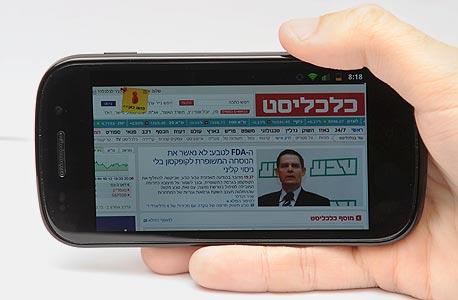 """""""כלכליסט"""" במכשיר. התמיכה בעברית עדיין חלקית"""