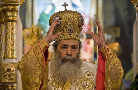 הפטריארך היווני הנוכחי, תיאופילוס השלישי, צילום: אי פי איי