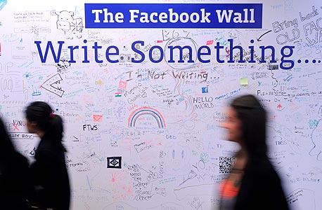 """מחקר: פייסבוק - האתר עם מספר הכניסות הגבוה ביותר בארה""""ב"""