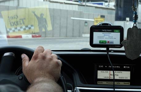 אפליקציית Get Taxi, שינתה את עולם המוניות