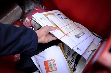 ממייני דואר