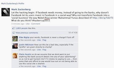 """גם הדף של מנכ""""ל פייסבוק נפרץ בעבר. האם ביהמ""""ש יתערב במקרה הנוכחי?"""