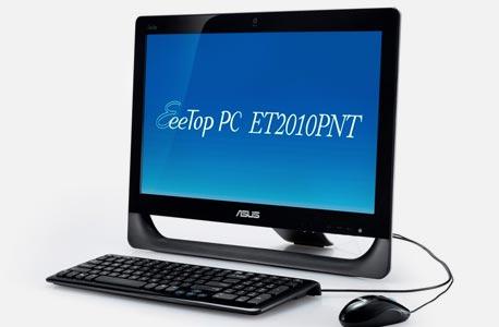 EEE-TOP2010 של אסוס. מחיר: 3,449 שקל