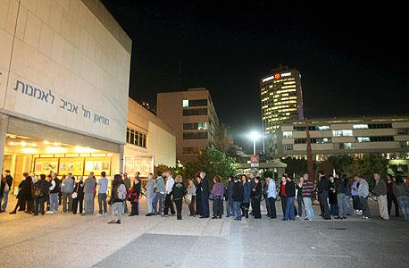 מוזיאון תל אביב לאמנות, צילום: תומריקו