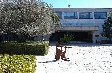 מכון ון ליר, ירושלים (צילום: עוזי ו., ויקיפדיה העברית)