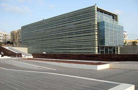 מרכז פרס לשלום וחדשנות ביפו