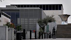 מוזיאון ישראל, ירושלים (צילום: עמית שעל), צילום: עמית שעל