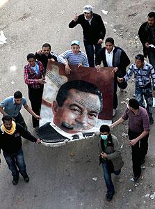 הפגנה במצרים בינואר