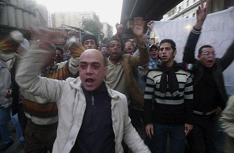 מפגינים במצרים. מוצאים דרכים אחרות לתקשר