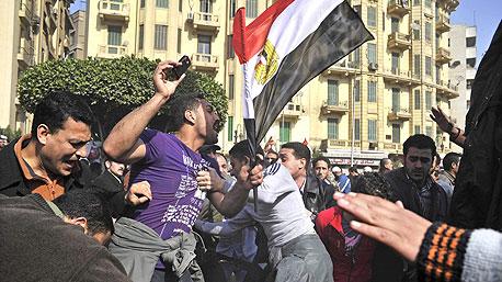הפגנה במצרים בימי המהפכה