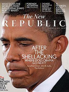 """המגזין """"הניו ריפבליק"""". במשך עשרות שנים נחשב לאחד העיתונים הליברליים המשפיעים באמריקה"""