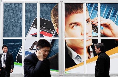 תערוכת סלולר (ארכיון)