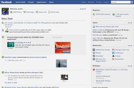 פייסבוק. אריזות קטנות של מידע ודימויים